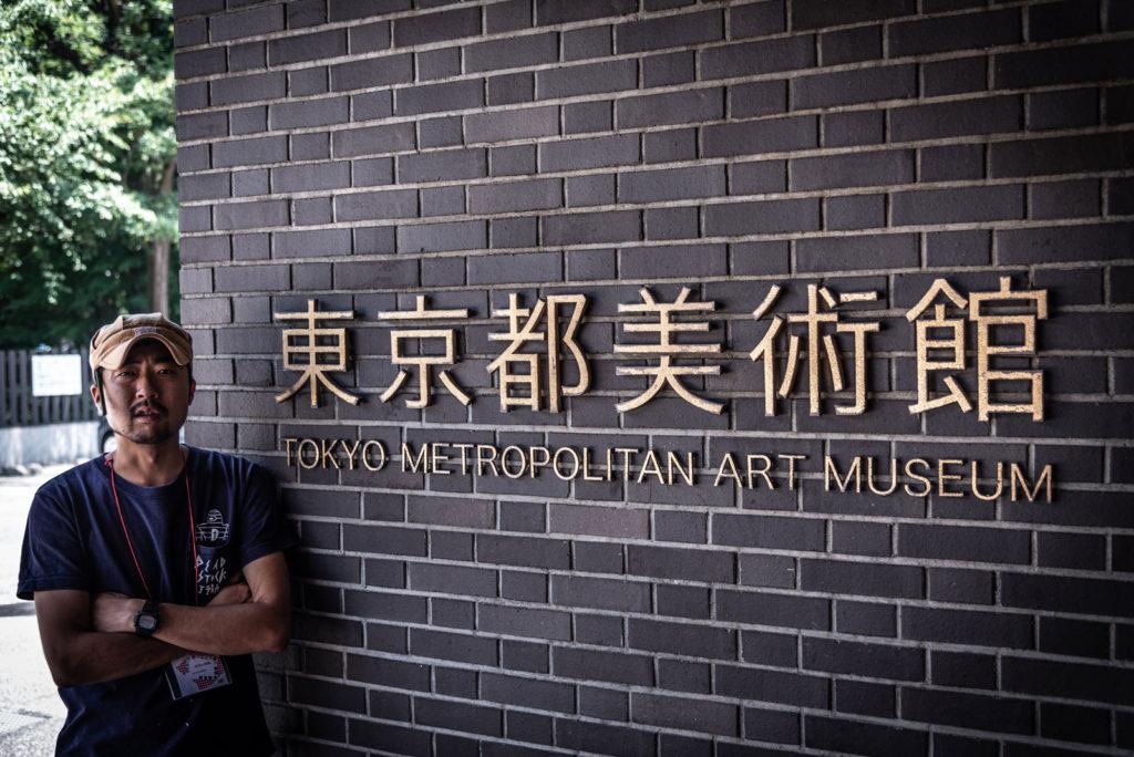 東京都美術館おべんとう展