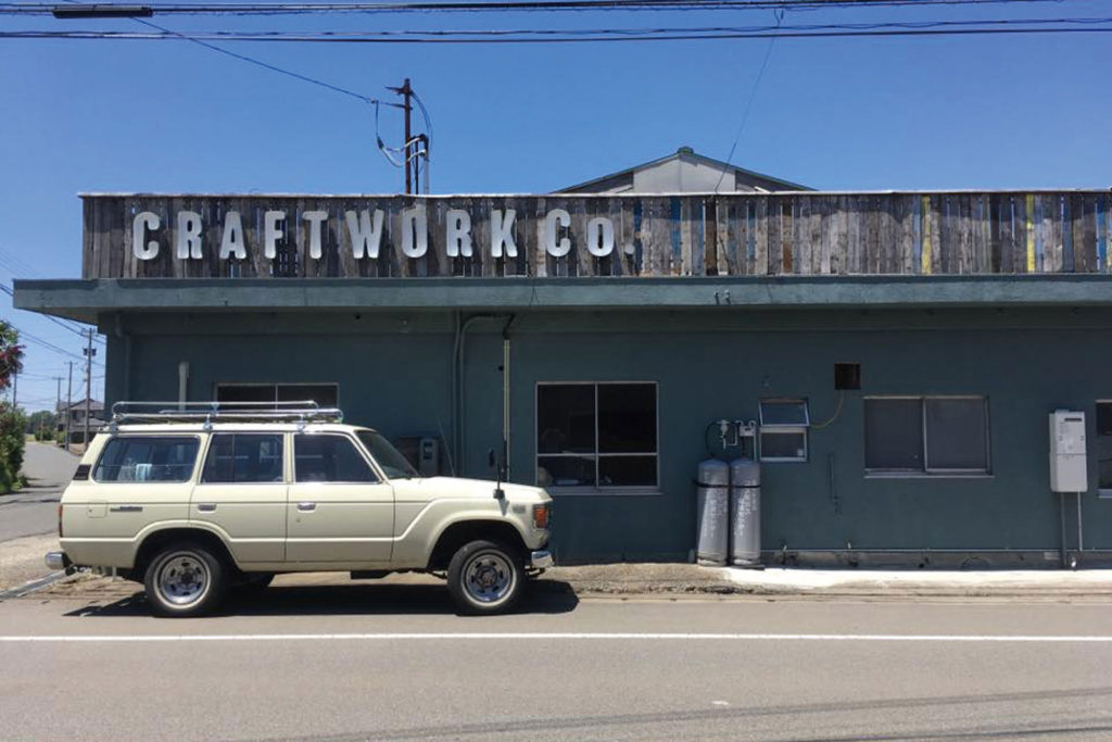 Craftwork Center